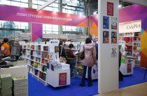 В Москве проходит книжная выставка-ярмарка с участием казахстанцев