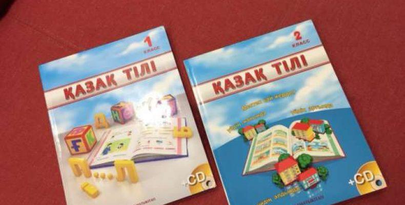 Е-учебник для Цифрового Казахстана: какие преимущества для школьников