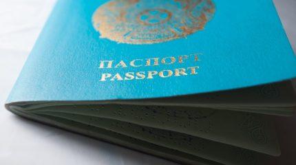 В Таразе документы начнут выдавать тем, у кого их нет
