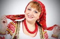 Русская община приглашает