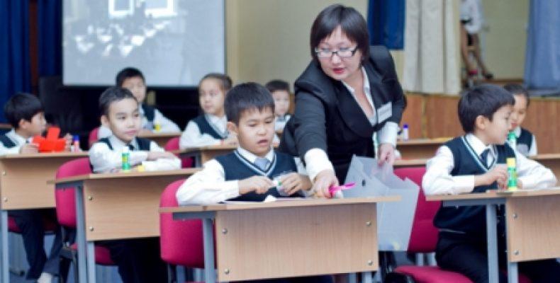 Учителя, держите статус!