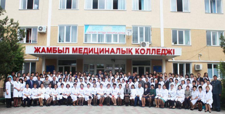 Жамбылский медицинский колледж: кадры решают всё