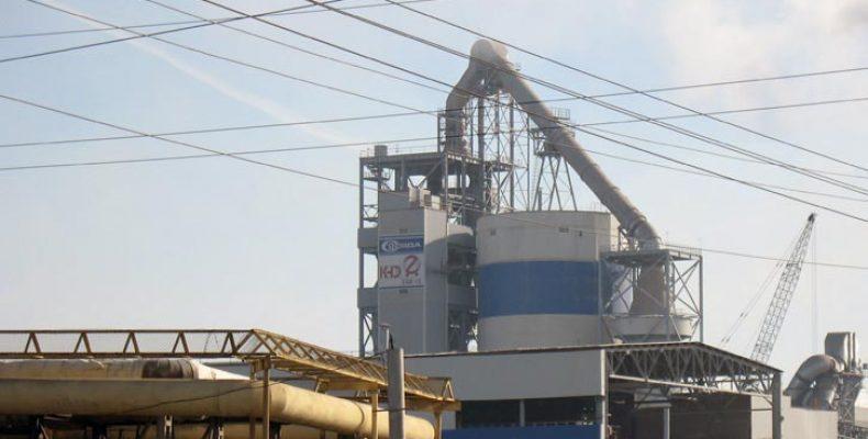 Журнал СЭР: В Таразе вводятся новые промышленные объекты