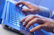 Какие услуги сегодня доступны в электронном виде