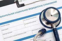 Внедрение обязательного социального медицинского страхования в Жамбылской области началось успешно