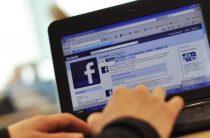 Аким Тараза поручил чиновникам изучать социальные сети