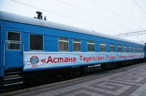 Жителям районов Жамбылской области расскажут о юбилее столицы
