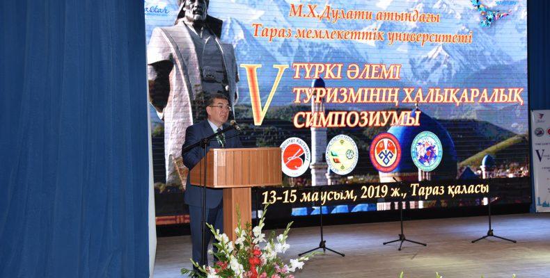 В Таразе состоялся V международный симпозиум туризма тюркского мира