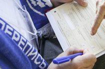 Впервые в Казахстане проведут электронную перепись