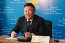 По показателю «Защита инвесторов» в мировом рейтинге Казахстан на первом месте – М. Налибаев