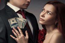 Осторожно, брачная аферистка!
