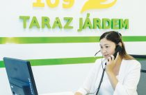 По всем вопросам таразцам предлагают звонить в JARDEM
