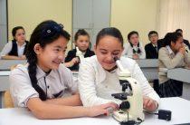 При ТарГПИ открылся Детский университет