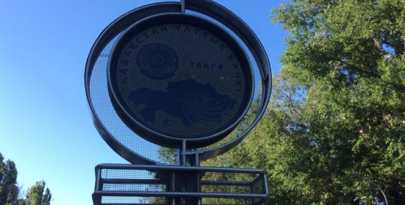 Жамбылские финансисты имеют самое непосредственное отношение к выпуску тенге
