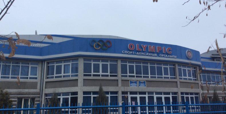 В Таразе открылся чемпионат по национальной борьбе