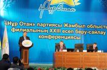 Аскар Мырзахметов предложил нуротановцам новые подходы в работе