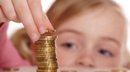 Вопросы выплаты алиментов обсуждали в в Жамбылской области