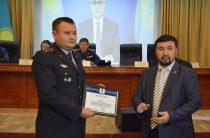 В Таразе вручили денежную премию за сообщение об административном коррупционном правонарушении