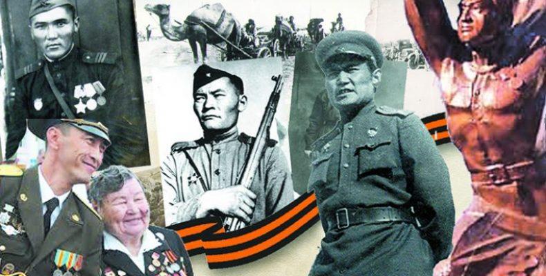 Имена героев