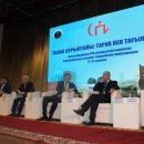 Заместитель Премьер-Министра РК Бердибек Сапарбаев побывал на Международной конференции «Таласский курултай: история и память»