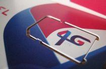 Altel запустил 4G+