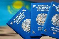 Внесены новые поправки в Закон Республики Казахстан