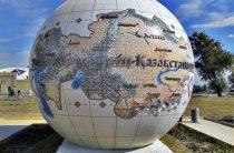 Как будет развиваться город Тараз в ближайшие три десятилетия?