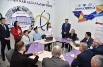 В ТарГУ открыли фронт-офис «Sanaly urpaq»