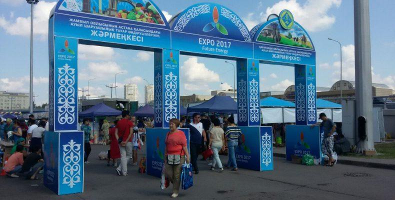 Свыше 353 тонн продуктов продали на ярмарке в Астане жамбылские аграрии