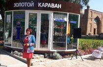 Миссия туризма — первый в Жамбылской области информационный павильон