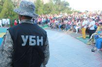 Молодежная акция «Нашақорлықсыз болашақ!» прошла в Таразе