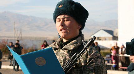 Служу Республике Казахстан!
