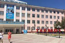Инновации в педагогике будут изучать в новом центре жамбылские студенты