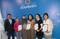 Лучших дизайнеров одежды отметили в Жамбылской области