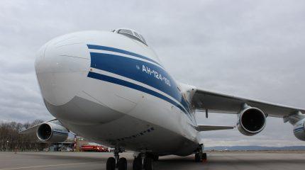 Российский авиаперевозчик S7 возобновил полеты из Москвы в Тараз