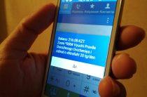 Куда исчезают ваши деньги с баланса мобильного телефона?