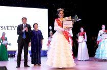 Конкурс «Мисс Казахстан» подходит к финалу