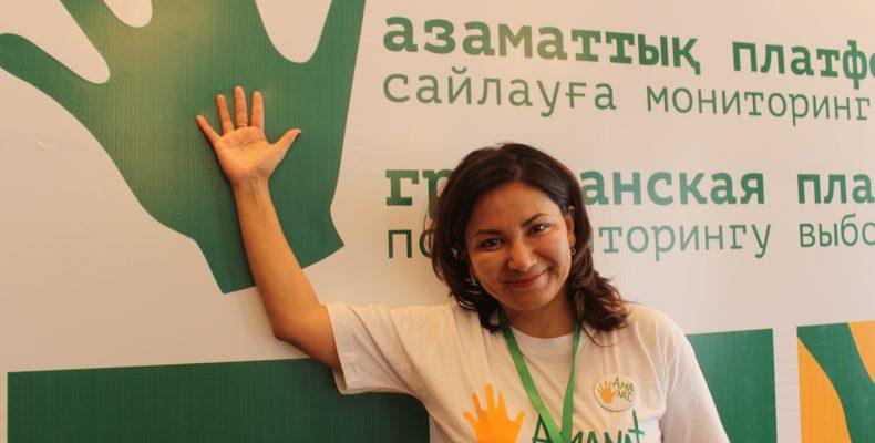 Президентские выборы в Казахстане обещают быть абсолютно прозрачными —Парида Мамедова
