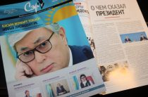 Событие месяца: выборы Президента Казахстана — в новом номере журнала «СЭР»