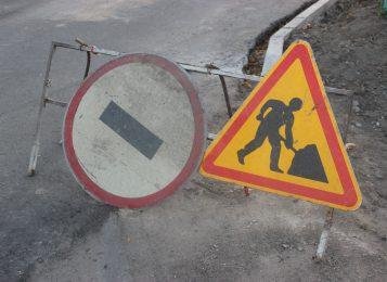 Проезд через площадь Жамбыла будет закрыт. Навсегда.