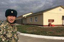 Шесть тысяч казахстанских военных получат жилье по госпрограмме