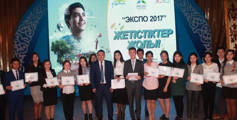 Волонтеры из Тараза провели партнерский форум EXPO-2017