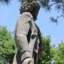 В Таразе прошли Пушкинские чтения