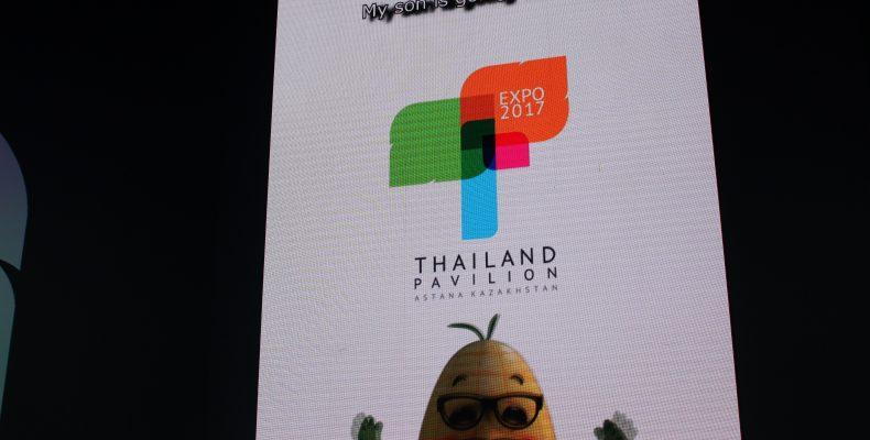 Новые технологии обработки отходов предлагает Таиланд