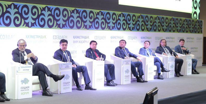 В Астане прошел VII Форум «Создаем казахстанское»