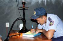 Любителей кальянов и марихуаны в таразских кафе наказали жамбылские полицейские