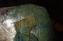 15 кг гашиша изъяли жамбылские полицейские