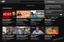 В YouTube есть скрытый темный режим