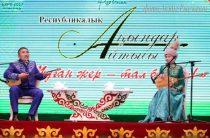 Республиканский айтыс прославляет Казахстан к ЭКСПО-2017