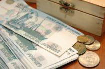 Как государство оплатит ваш переезд по программе переселения в северные регионы Казахстана